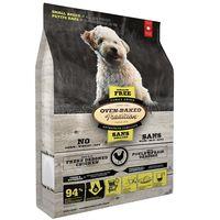Kompletní v troubě pečené chovatelské krmivo pro psy všech věkových kategorií s kuřecím masem bez obilovin. Malé granule.